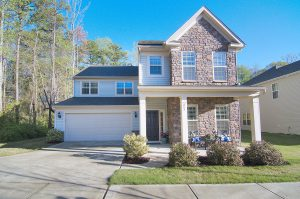 OPEN HOUSE ~ SUNDAY 6/11 ~ 2 – 4 PM ~ 211 QUAIL CROSSING HUNTERSVILLE, NC 28078